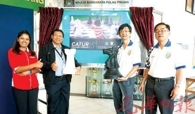 拉茜达(左起)、阿克峇、陈永祥及李友义呼吁民众踊跃报名参与西洋棋比赛。