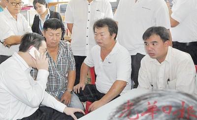 林冠英拨电予身在泰国的福源二女婿,了解领尸进展。