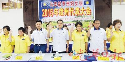 廖中莱(倍受)同彭亨马华妇女组领袖等领袖宣读党教练。左起为张玉裘、陈殊娟、张盛闻、练月圆、何启文、江瑞云。