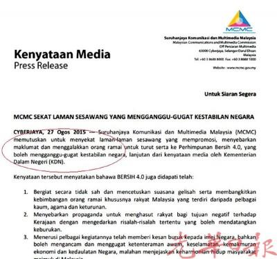 通讯及多媒体委员会发文告,宣布关闭有关净选盟4.0集会的所有网站(圆圈处)。