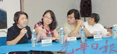 左起陈文茜、王慧芬、邓明宇及王琛发。