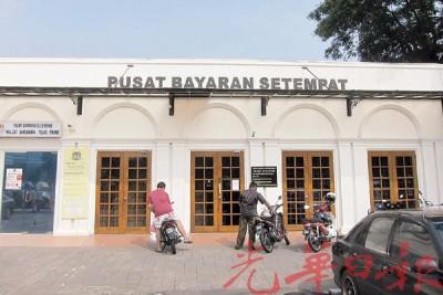槟岛市政厅旧关仔比试一站式缴费中心柜台,自从明日于连续3上照常开放,莫缴付门牌税者可去缴交。