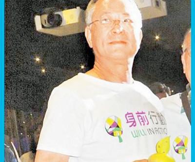 导演澳门402com永利平台登录日前在香港出席器官捐赠创意短片颁獎活动。