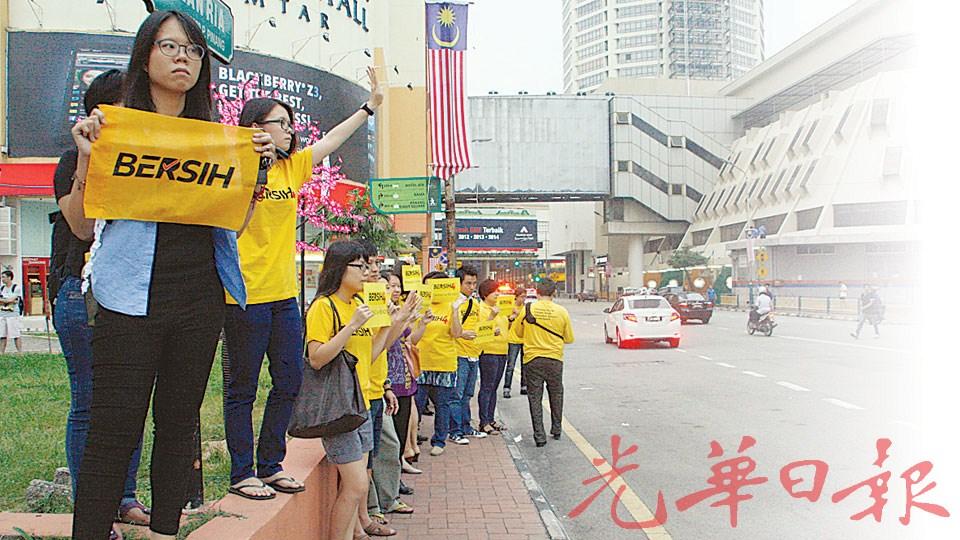 槟州净选盟成员穿黄衣走上街头展开快闪行动,并获得路过的驾驶者鸣笛响应支持。