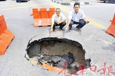 约5尺宽、10尺深的巨坑在6月23日出现,左是洪铷鸿。