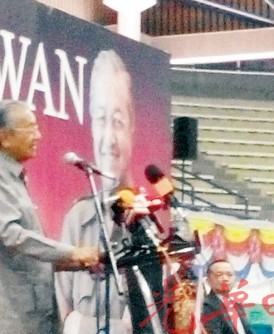 马哈迪为现场约3000民众发表演说。