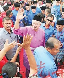 纳吉(紫衣)在抵达联增广场时,受到党员们的热烈欢迎。