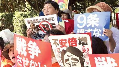 日本屡次举行反安保法示威。
