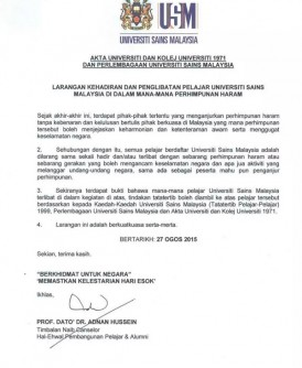 理科大学发出禁止学生参与非法集会的通告。