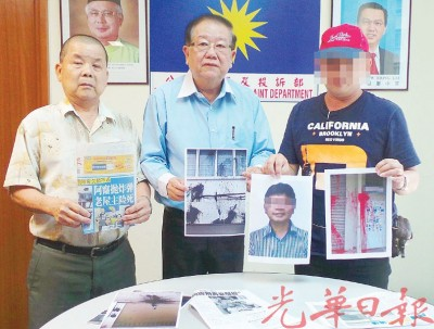 洪先生(右1)在李海生(左起)及张天赐陪同下召开记者会。
