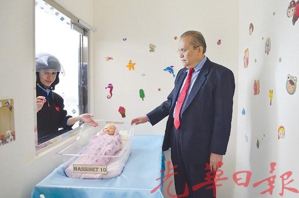 位于大山脚的槟城KPJ医院设立全威省首个弃婴舱。