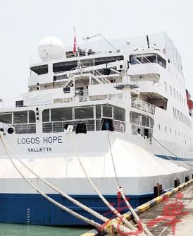 """""""望道号""""将停泊在槟城瑞典咸码头长达3星期。"""