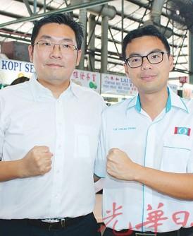 """沈志勤(左起)及李健聪先后因参与""""我们抗争""""被控上法庭及被传召问话。"""