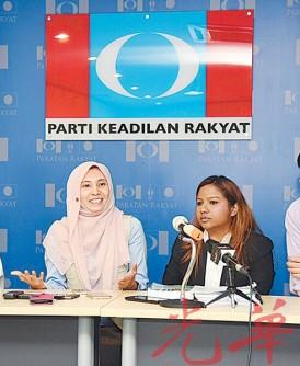 祖基菲里阿末(左起)、努鲁依莎、米雪以及蔡添强召开记者会,透露起诉纳吉案件进展。