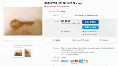 有公司于拍卖网以低价出售该总匙。