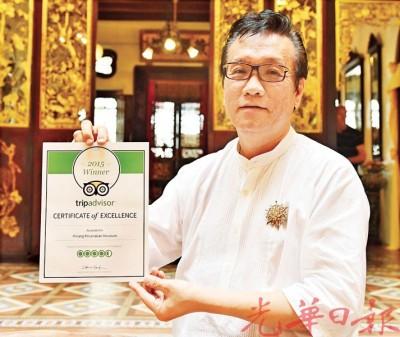 妈妈惹文物收藏家孙崧茂旗下2内部娘惹峇峇博物馆,荣获Trip Advisor遴选为全国10死最佳博物馆。