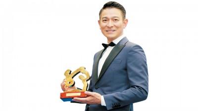 刘德华无论《救吾先生》获颁年度最佳男演员奖,外要票房可过3.5亿令吉。