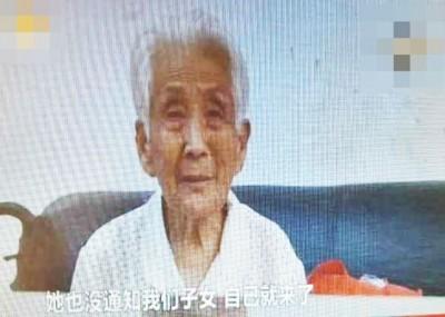 北京人瑞傅兆菁独自远行1600公里,只是为见被捕孙儿一眼。