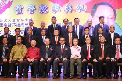 邱财加(中)与理事会成员合照。左起为刘国泉、方天兴、王茂桐、郑福成、吴晟昊、郑今智、陈长兴与骆南辉。