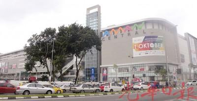 10月1日新张的Aman Central 阿曼中环广场,将成为吉打,玻璃市及泰南人民及游客的购物天堂。