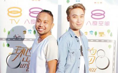其次季《环岛8》主持人巴麒(左)跟谢承伟和担任嘉宾的谈话镁鑫,以媒体放映会上畅聊拍摄的鲜。