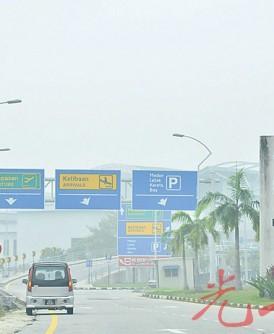 槟国际机场入口处被烟霾笼罩,前方建筑物朦朦胧胧。