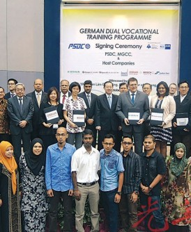 参与德国双元技职训练计划的工厂代表与槟州首席部长林冠英等人合照,前排为参与有关训练课程的学生。