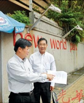 周惠耀陪同曹观友巡视新世界。