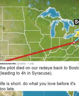 美国航空一架客机由亚利桑那州凤凰城前往麻萨诸塞州波士顿期间,机长突然死亡。小图为57岁机长迈克庄斯顿。