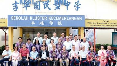 国民型华文中学发展理事会一行人到访米都吉华国民型华文中学时与董家教校友会成员合影。