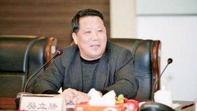 中国全国政协委员吴立胜,上月在纽约被捕入狱。