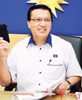 廖中莱指马华将利用智能手机与网络,缩短与选民及年轻人的距离。