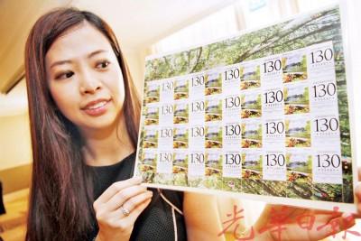东酒店推行限量版邮票,迎大家购买。