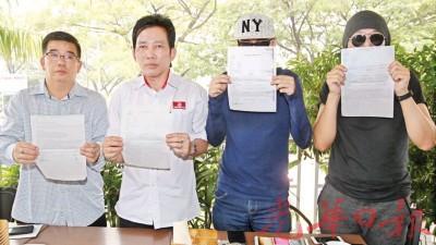 王先生(左3起)和黄先生在刘开强(左起)及林华正的带领下,述说被骗经过,借以警惕他人不要轻易受骗。