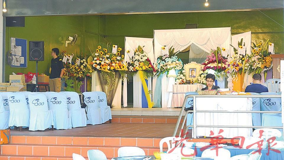 张子康家属在新山中华公会绵裕亭设灵,停柩3日。