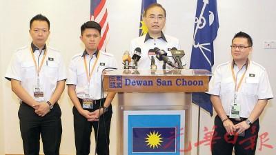 魏家祥主持马青第51届全国代表大会开幕后,发表谈话。