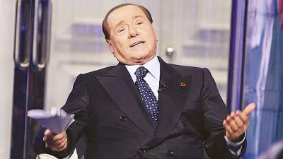 贝卢斯科尼希望米兰作出改变。