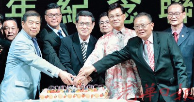 唱完生日歌后,陈锦龙(前排中)主持切蛋糕仪式。左起为林顺平、洪来喜、方天兴及萧楚钗。