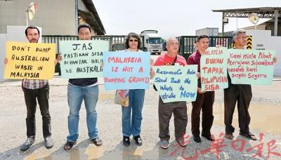 大马环境的友玛格丝(右4)同5各成员以厂外和平请愿。