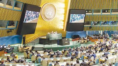 第70届联合国大会成功选出新安理会非常任理事国。(新华社照片)