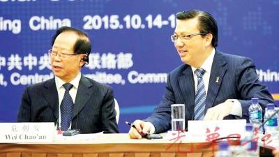 """廖中莱(右1)于北京参与""""亚洲政党丝绸之路专题会议""""。"""