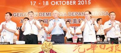 谢顺海(左起)、马袖强、纳吉、许子根和郑可扬出席民政党大会。