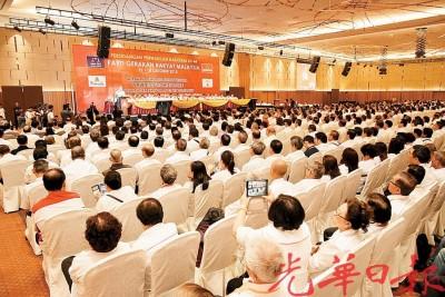 民政党母体2015年代表大会共吸引1618名代表出席。