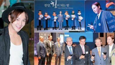 张根硕正式获委任为汉阳大学的教授。