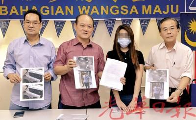 林姓受害者(左3)召开记者会,叙述劫案经过。左起是李姓主席、姚长禄及林春洪。