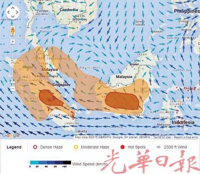 """根据新加坡东盟专科气象中心提供的卫星图显示,由于台风""""薔琵""""来袭,导致国内烟霾情况持续。"""