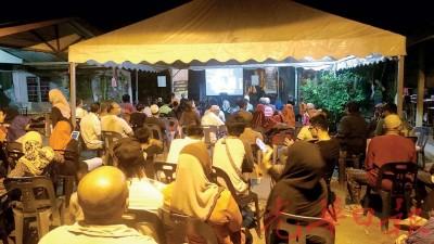 近百名村民和关心逼迁课题者,出席自由影展放映分享会。