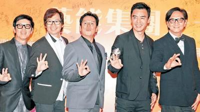 温拿出席晚宴,阿伦大爆是彭健新提出解散乐队。左起为叶智强、彭健新、谭咏麟、钟镇涛及陈友。