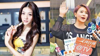 (左)吴亚馨无端卷入卖淫案,发声明强调自身清白。(右)李妍憬出面开记者会,现场发毒誓澄清。
