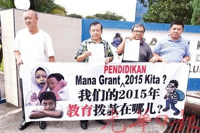 黄华生(左2)与林征声(左起)、梁全达及覃富鹏要求相关部门说明教育拨款去向。